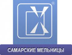 Логотип компании Самарские мельницы