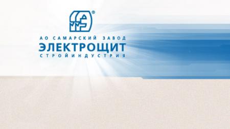 Логотип компании Электрощит ПАО